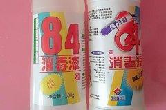 84消毒液可以给花土消毒吗